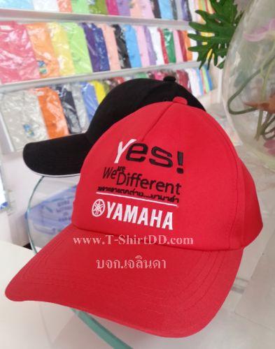 ผลิต หมวก