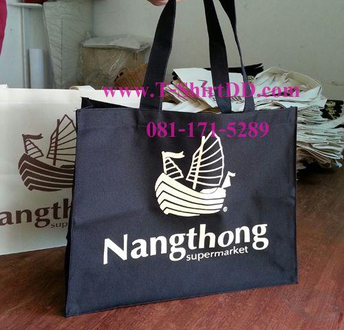 Nangthong Supermarket