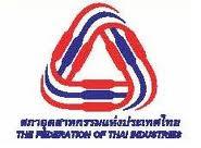 FTI - สภาอุตสาหกรรมแห่งประเทศไทย