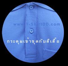 T-ShirtDD/บจก.เจลินดา  เสื้อโปโล เสื้อด่วน สั่งจำนวนน้อย เสื้อกิจกรรม 081-171-5289