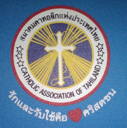Catholic Association of Thailand