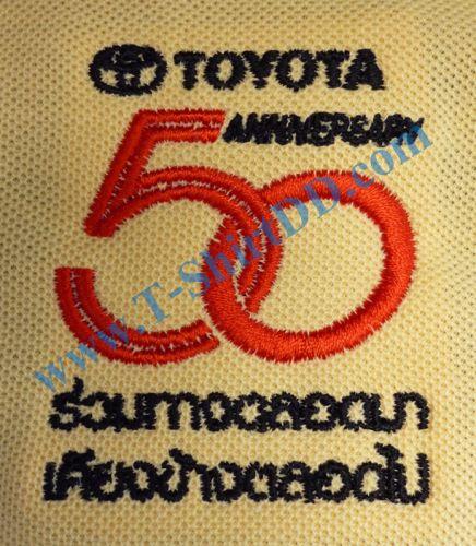 50 ปี โตโยต้า Toyota 50th