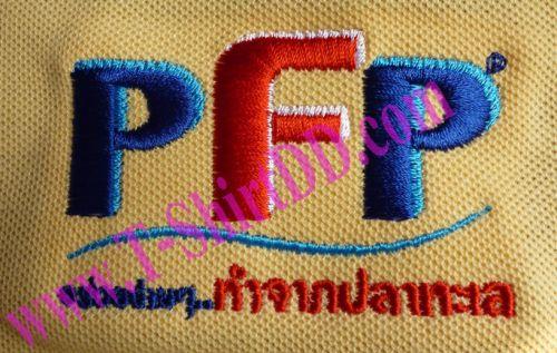 PFP Group   กลุ่มบริษํท  แปซิฟิคแปรรูปสัตว์น้ำ จำกัด
