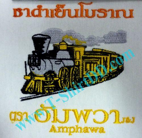 ชาดำเย็น  อัมพวา   Amphawa