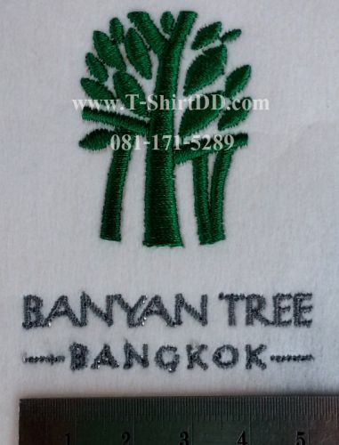 Banyantree Hotel