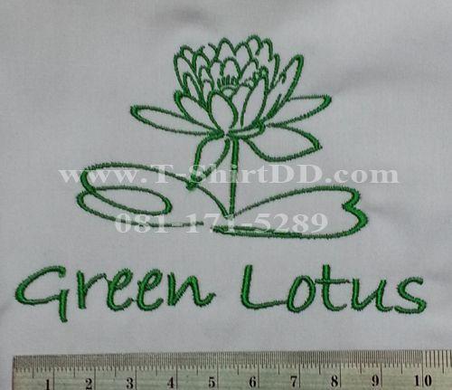 Green Lotus   กรีนโลตัส