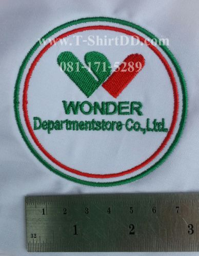Wonder DepartmentStore