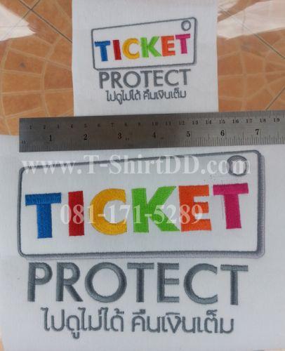 Ticket Protec