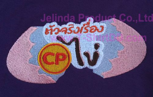 CPF TshirtDD by Jelinda Product