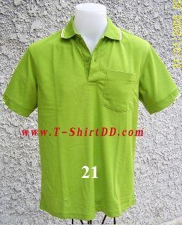 เสื้อโปโล เขียวขี้ม้า Micro  สำเร็จรูป