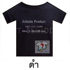 Black TshirtDD  JEILINDA PRODUCT