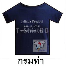 �͡��  Jelinda Product