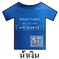 ������״�͡��  T-shirtDD