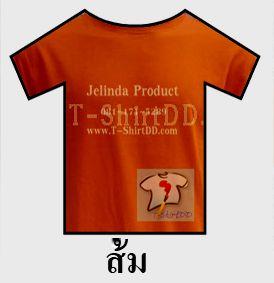 ������״�͡�� Tshirt