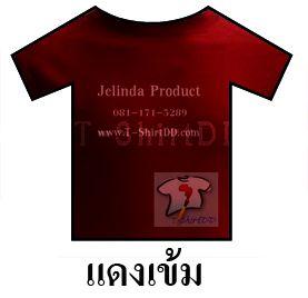 TshirtDD Jelinda Prodct  �͡��