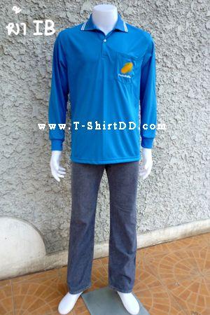 เสื้อคนงาน สกรีน ปัก  ผ้า IB    ผ้า กีฬา