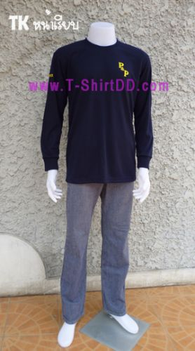 เสื้อคนงาน TK34