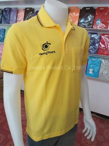 YellyYour,เสื้อนาโน,TshirtDD