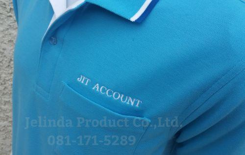 JIT Account
