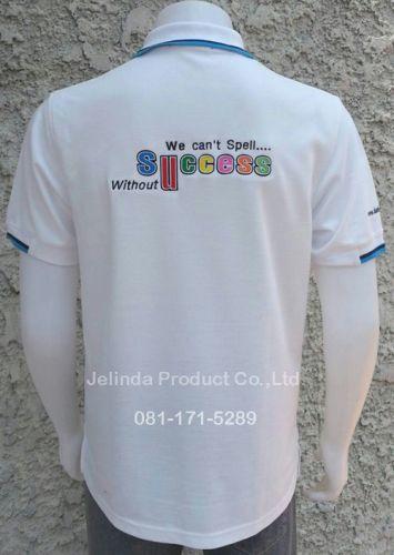 Dunlopillo2