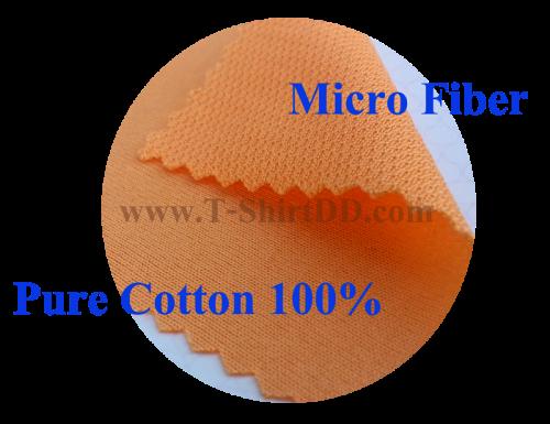 D Balanze  Micro Fiber