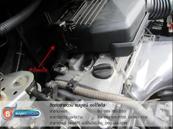 TOYOTA Alphard 2400 cc.  ติดแก๊ส LPG หัวฉีด ชุด Advanced-OBD 4 สูบ ของ ENERGY-REFORM ติดถังโดนัท 51 ลิตร ใต้ท้อง พร้อมมัลติวาล์ว ENERGY-REFORM โดยธนบูรณ์ ออโต้แก๊ส