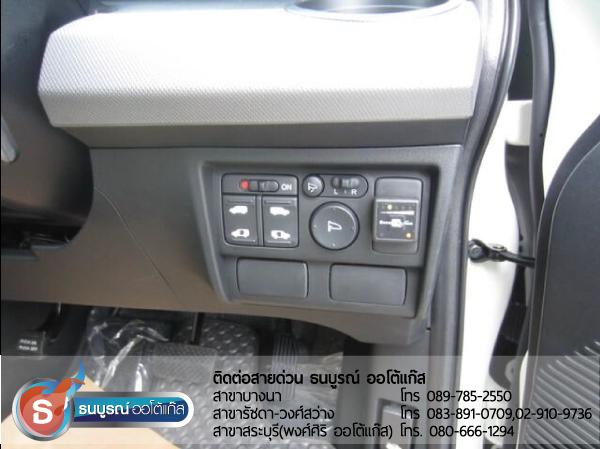 Auto Switch energy reform ภายในรถ Honda Freed ผลงานการติดตั้งระบบแก๊สหัวฉีด LPG สำหรับรถ HONDA Freed 2012  ป้ายแดง กับชุด Fast-Tech Pro ของ ENERGY-REFORM  พร้อมถังโดนัท 42 ลิตรใต้ท้อง โดยธนบูรณ์ ออโต้แก๊ส