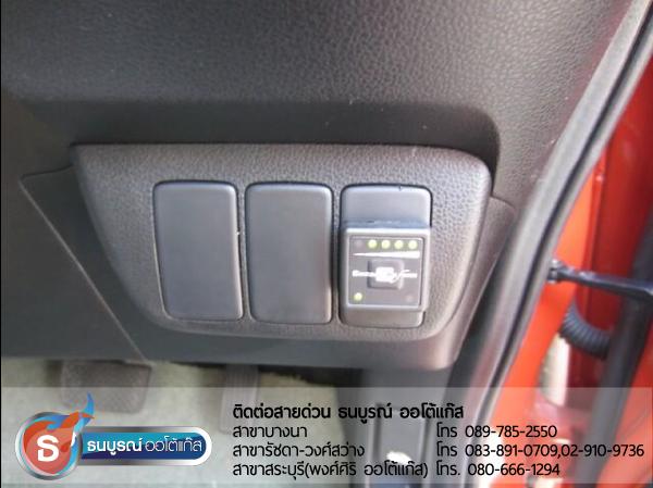 สวิตช์อัตโนมัติ (Auto Switch) Energy Reform ภายในรถ HONDA Jazz Japan 2012 ป้ายแดง กับชุด Advanced-OBD ของ ENERGY-REFORM ติดถังโดนัท 42 ลิตร โดยธนบูรณ์ ออโต้แก๊ส