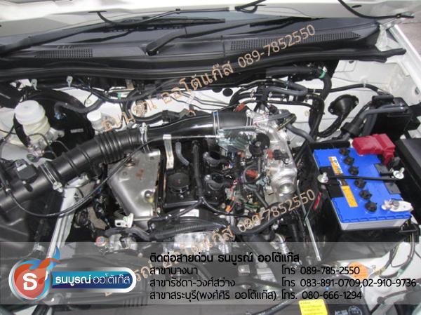 Mitsubishi Triton 2400cc. ป้ายแดง กับชุด Fast-Tech Premium ของ ENERGY-REFORM ติดถัง 48 ลิตรใต้ท้อง ยางอะไหล่ยังอยู่ โดยธนบูรณ์ ออโต้แก๊ส