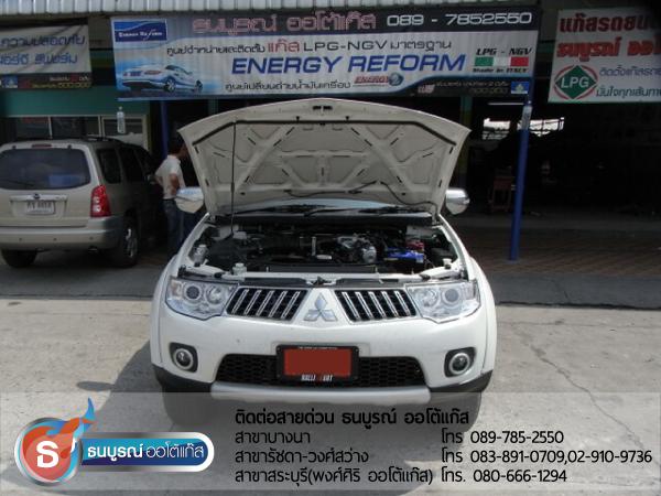 Mitsubishi Pajero Sport 2400 cc. ป้ายแดง กับชุด Advanced-OBD 4 สูบ ของ ENERGY-REFORM พร้อมถังโดนัท  51  ลิตร ใต้ท้องรถ โดยธนบูรณ์ ออโต้แก๊ส