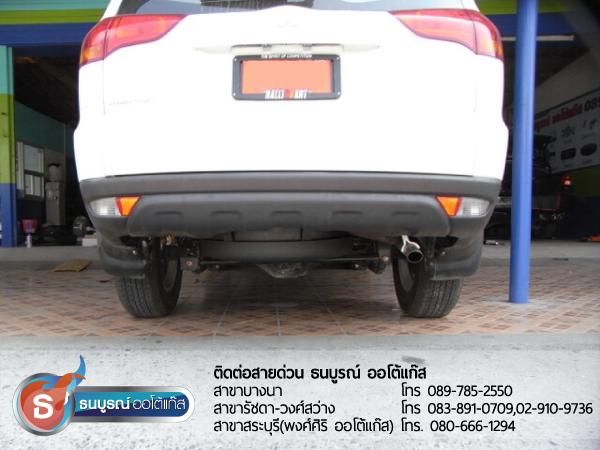 รีวิว ตำแหน่งการติดตั้งถังแก๊สโดนัทใต้ท้องรถ Mitsubishi Pajero Sport 2400 cc. ป้ายแดง กับชุด Advanced-OBD 4 สูบ ของ ENERGY-REFORM พร้อมถังโดนัท  51  ลิตร ใต้ท้องรถ โดยธนบูรณ์ ออโต้แก๊ส