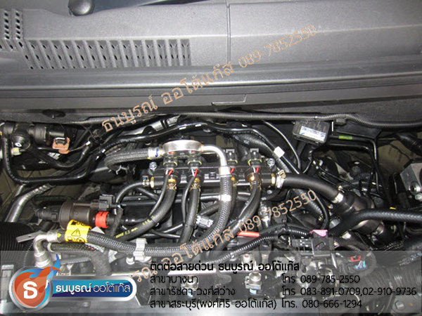 Chevrolet Cruze 1800cc. ป้ายแดง กับชุด Advanced-OBD ของ ENERGY-REFORM พร้อมถัง 64 ลิตร โดยธนบูรณ์ ออโต้แก๊ส