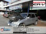 Honda CRV-G1 ติดตั้งชุด Fast Tech Premium ของ ENERGY-REFORM พร้อมถังโดนัท 42 ลิตร