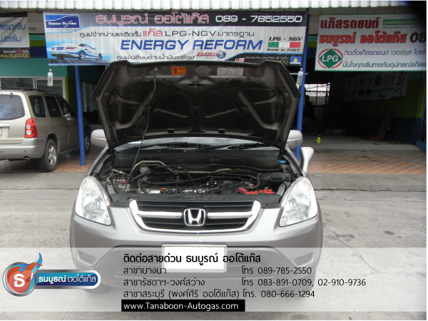 Honda CRV-G2 ติดตั้งชุด Fast Tech Premium ของ ENERGY-REFORM พร้อมถังโดนัท 57 ลิตร โดยธนบูรณ์ ออโต้แก๊ส
