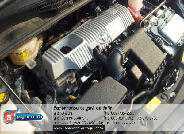 TOYOTA PRIUS Hybrid ติดแก๊ส LPG รุ่นAdvanced-OBD หัวฉีดของ ENERGY-REFORM พร้อมถัง Donut 42 ลิตร