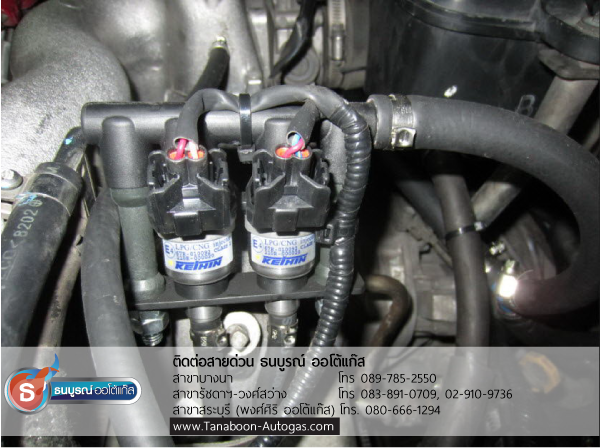 ตำแหน่งชุดรางหัวฉีด Keihin 2 สูบในห้องเครื่องยนต์ ตัวอย่างผลงานการติดตั้งระบบแก๊สชุด Subaru Impreza 2.0 ปี 2008 2000cc ติดแก๊ส LPG หัวฉีด ชุด Prins VSI อุปกรณ์นำเข้าจากเนเธอร์แลนด์ ติดถังโดนัท Energy Reform 52 ลิตร โดย ธนบูรณ์ ออโต้แก๊ส