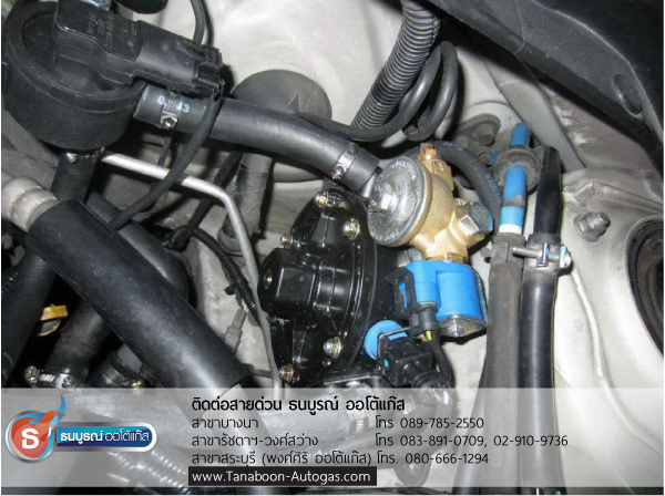 ตำแหน่งติดตั้งหม้อต้ม แบบ Single Stage ตัวอย่างผลงานการติดตั้งระบบแก๊สชุด Subaru Impreza 2.0 ปี 2008 2000cc ติดแก๊ส LPG หัวฉีด ชุด Prins VSI อุปกรณ์นำเข้าจากเนเธอร์แลนด์ ติดถังโดนัท Energy Reform 52 ลิตร โดย ธนบูรณ์ ออโต้แก๊ส