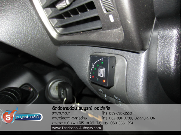 สวิตช์อัตโนมัติ ของ Prins ที่ห้องโดยสาร ตัวอย่างผลงานการติดตั้งระบบแก๊สชุด Subaru Impreza 2.0 ปี 2008 2000cc ติดแก๊ส LPG หัวฉีด ชุด Prins VSI อุปกรณ์นำเข้าจากเนเธอร์แลนด์ ติดถังโดนัท Energy Reform 52 ลิตร โดย ธนบูรณ์ ออโต้แก๊ส