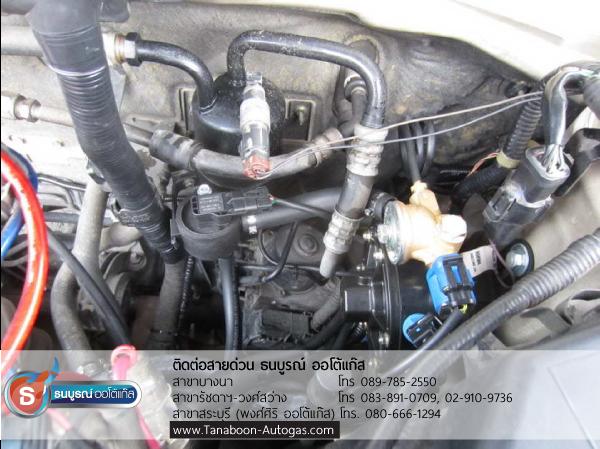 ตำแหน่งหม้อต้ม (Reducer) ภายในห้องเครื่องยนต์ ที่ติดตั้งตามหลักวิศวะ เพื่อความปลอดภัยทุกครั้งในการขับขี่ตัวอย่างผลงานการติดตั้งระบบแก๊สรถ Mazda Tribute 2300cc ติดแก๊ส LPG หัวฉีด ชุด Prins VSI อุปกรณ์นำเข้าจากเนเธอร์แลนด์ ติดถังโดนัท Metal Mate 52ลิตร พร้อมมัลติวาล์ว Energy Reformโดย ธนบูรณ์ ออโต้แก๊ส