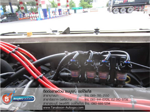 ชุดรางหัวฉีดมาตรฐานระดับโลก ที่หนึ่งในญี่ปุ่น กับราง Keihin ในชุดอุปกรณ์ Prins ตัวอย่างผลงานการติดตั้งระบบแก๊สรถ Mazda Tribute 2300cc ติดแก๊ส LPG หัวฉีด ชุด Prins VSI อุปกรณ์นำเข้าจากเนเธอร์แลนด์ ติดถังโดนัท Metal Mate 52ลิตร พร้อมมัลติวาล์ว Energy Reformโดย ธนบูรณ์ ออโต้แก๊ส