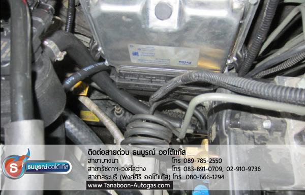 ตำแหน่งติดตั้ง ECU-VSI ภายในห้องเครื่องยนต์ Review รีวิวผลงานตัวอย่างการติดตั้งระบบแก๊สรถยนต์สำหรับรถ Chevrolet CAPTIVA เครื่องยนต์ 2400 cc. 4 สูบ ติดแก๊ส LPG หัวฉีด ชุด Prins VSI อุปกรณ์นำเข้าจากเนเธอร์แลนด์ ติดถัง Donut 43 ลิตร ใต้ท้อง รับประกัน 5 ปี มัลติวาล์ว Energy Reform(Made in Italy) ลิตร โดย ธนบูรณ์ ออโต้แก๊ส