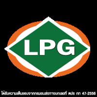 ธนบูรณ์ ออโต้แก๊สเป็นสถานที่ติดตั้งรถใช้ก๊าซ LPG / อู่ติดแก๊สมาตรฐาน lpg ได้รับความเห็นชอบจากกรมขนส่งทางบกเลขที่ ตปร กท 47-2556