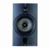 Wharfedale pro DIAMOND STUDIO 8.2 PRO ACTIVE ลำโพง Active 2-way high-end studio reference monitor