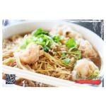 Thailander Wonton and Egg Noodle Soup