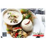Thailander Tofu Tomkha Soup, Spicy Basil with Chicken, Thailander Salad and Steamed Rice