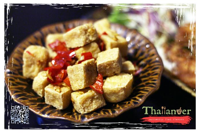 Thailander Crispy Fried Tofu