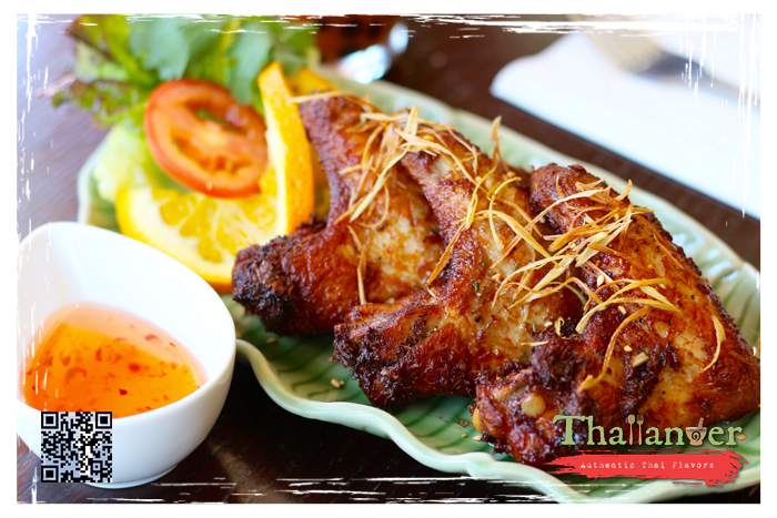 Thailander Lemongrass Chicken Wings