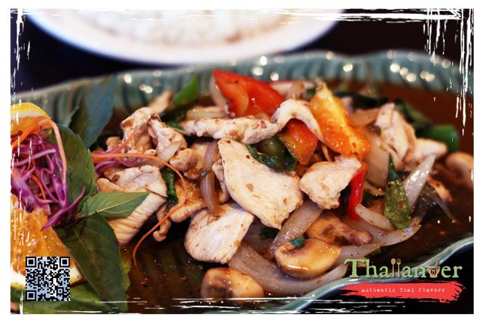 Thailander Spicy Basil