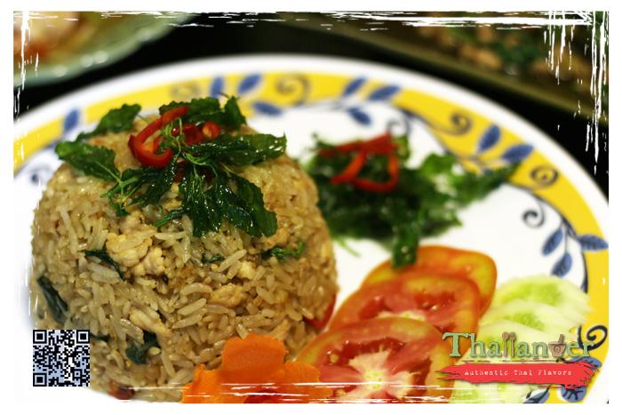 Thailander Basil Fried Rice