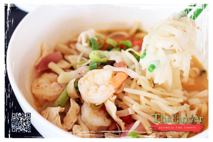 Thailander Tom Yum Noodle Soup